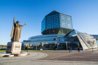 Francysk Skaryna Statue  And The National Library, Belarus