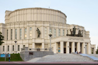 National Opera And Ballet, Belarus