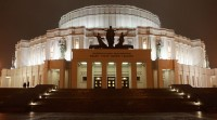 National Opera And Ballet at Night, Belarus