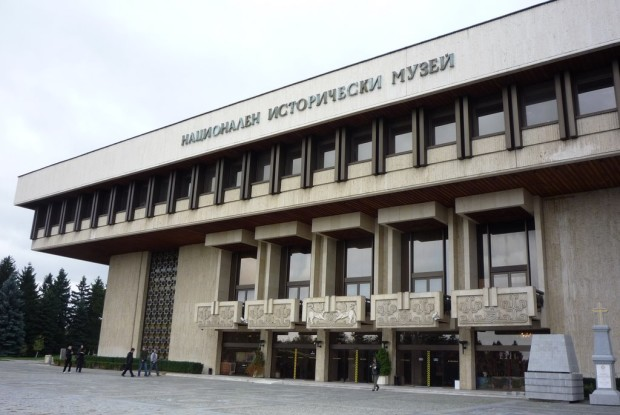 National Museum of History, Bulgaria
