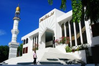 Islamic Centre, Maldives