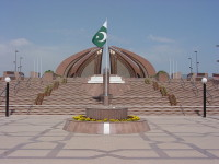 Pakistan Monument Museum, Pakistan
